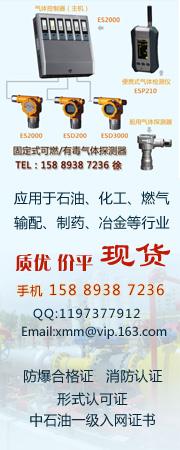 特安品牌亚博平台APP报警器,质优、价平。15889387236徐!
