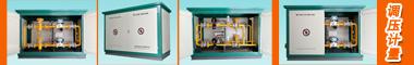 亚威华为中石油催化济项目提供亚博平台APP调压计量柜