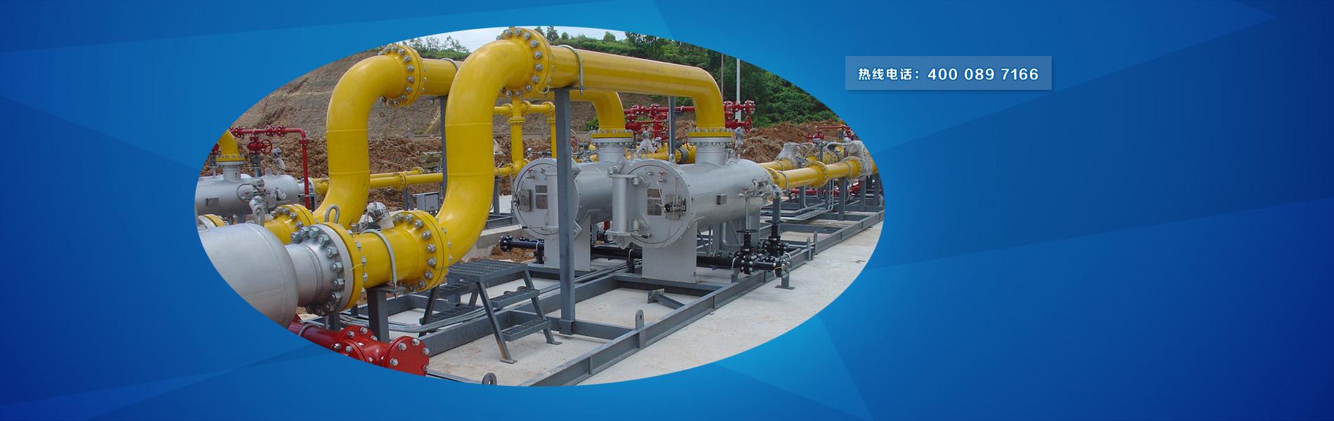 工业用天然气调压柜