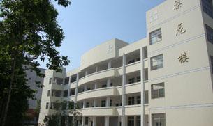 2009年公司捐建的梨花教学大楼