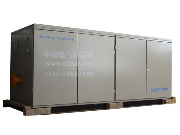 本栏目主要介绍中铝天然气调压柜3500方,区域调压柜,区域调压计量装置